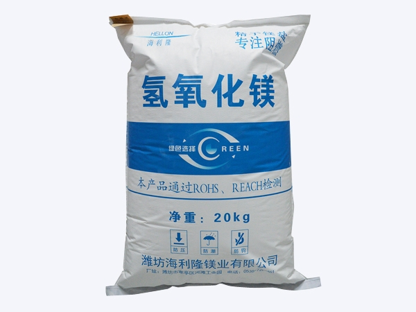 Magnesium hydroxide for Special flame retardant