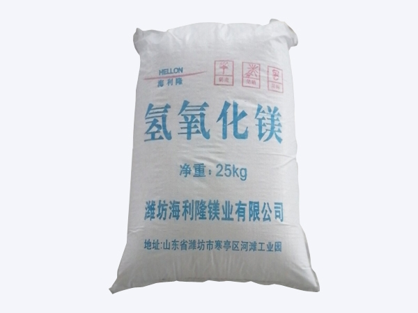Magnesium hydroxide for Bactericide
